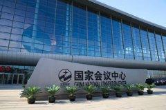 """车轮上的中国 """"发现中国百条最美之路""""项目启动新闻发布会"""