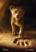 童年回忆!《狮子王》推出真人版定于明年上映